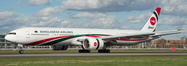 Biman to induct 2 more aircraft to expand wings on more routes