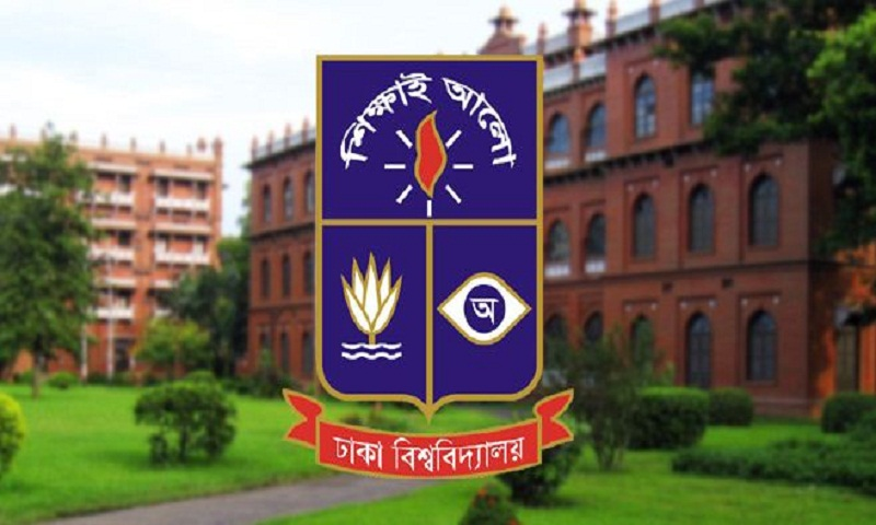 Dhaka University 'Gha' unit entry test held