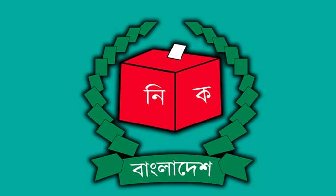 Election Commission's dialogue with election monitoring organisations Sunday