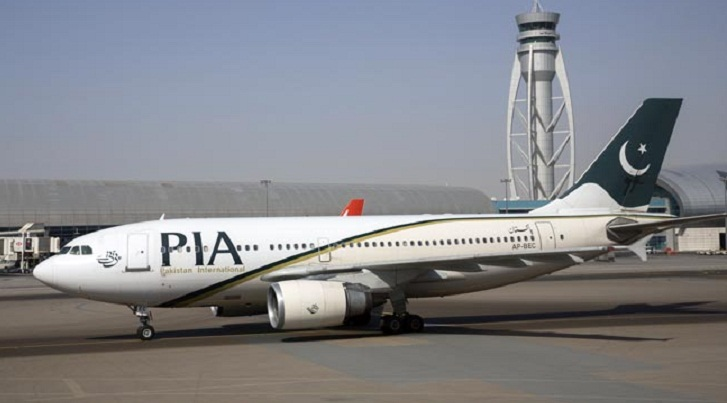 Pakistan International Airlines (PIA) plane sustains damage after collision at Toronto airport