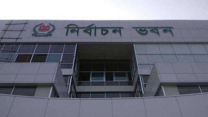 18 parties for JS dissolution, 10 for supportive election-time govt