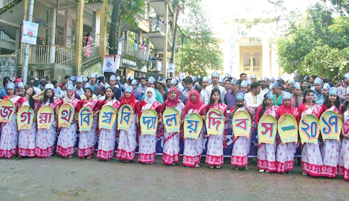 12th founding anniversary Jagannath University