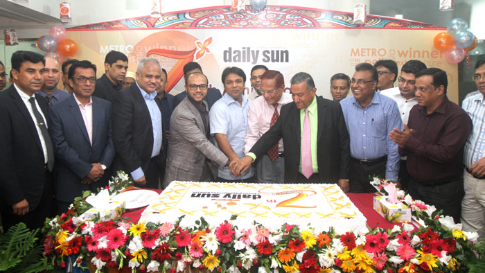 Daily Sun celebrating 7th anniversary
