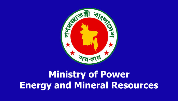 Ministries owe power distributors Tk 13.64b