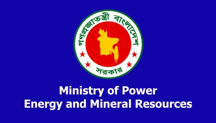 Ministries owe power distributors Tk 13.64b