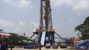 New gas field discovered in Bhola