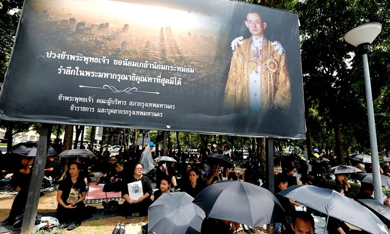 Thailand begins royal cremation for late King Bhumibol Adulyadej