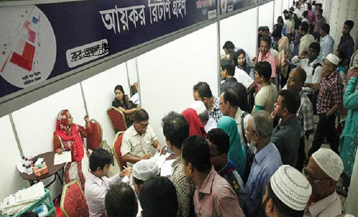 Income Tax Fair begins in Khulna November 1