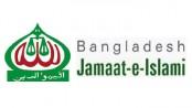 Jamaat ameer put on fresh remand