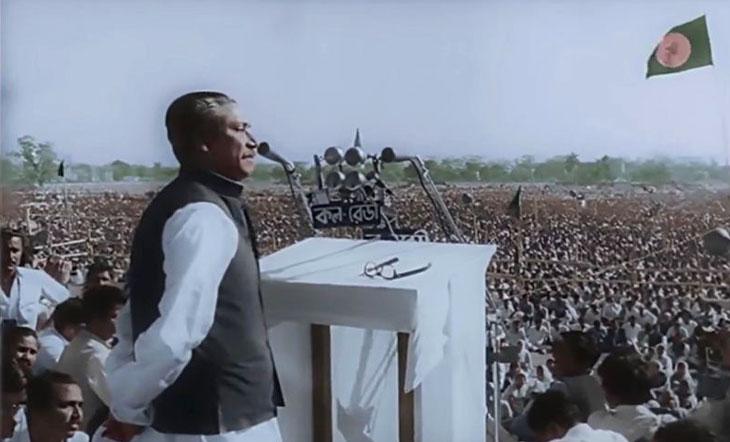UNESCO recognises Bangabandhu's 7 March speech as world's documentary heritage