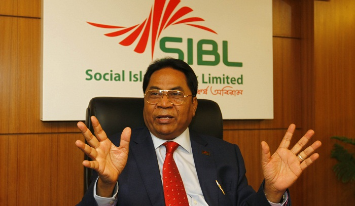 SIBL chair quits amid multiple allegations