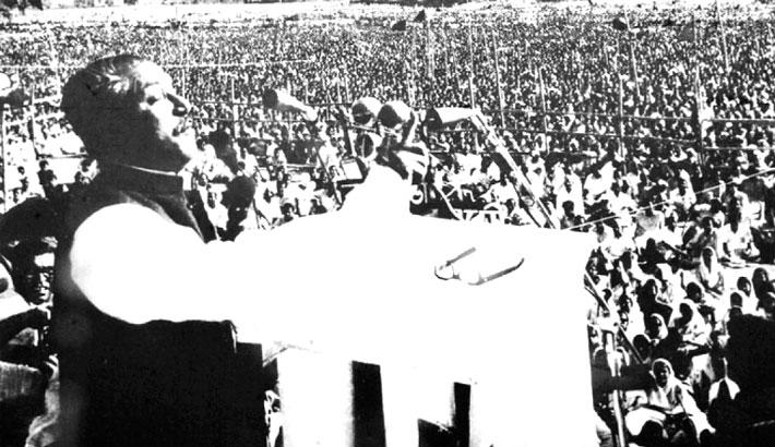 Bangabandhu's 7th March speech now world's  documentary heritage