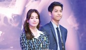 Stars of S Korean  hit TV show marry  in real life