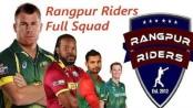 Mashrafe's Rangpur Riders reaches in Sylhet