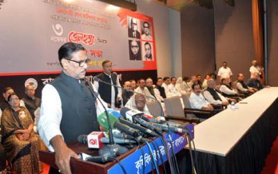 No talks with BNP: AL leaders