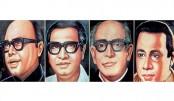 Jail Killing Day observed in Rajshahi