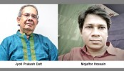 Jyoti, Mojaffor to be honoured with Humayun Ahmed  literary award