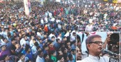 BNP's Suhrawardy Udyan rally moved to Saturday