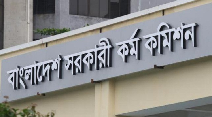 37th viva, 38th Preliminary date of BCS exams announced