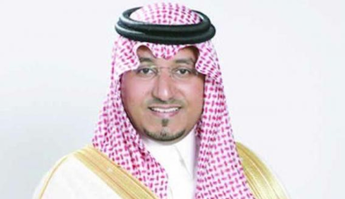 S Arabian prince killed in copter crash
