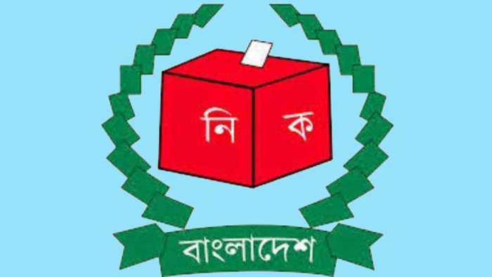 BNP wants to join city polls as test case for EC