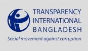TIB for avoiding ADB loans  over Rohingya crisis