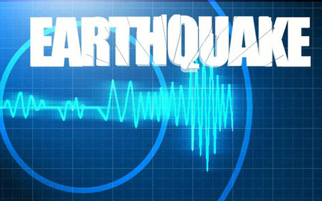 Mild tremor shakes capital, other parts of the country