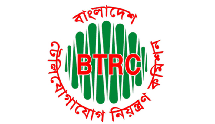 BTRC likely to set spectrum conversion fee at $4m
