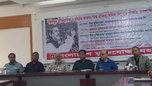 Defeated force active to kill Hasina: Quamrul