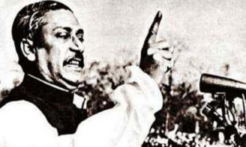 Nation to celebrate recognition of Bangabandhu's speech on Nov 25