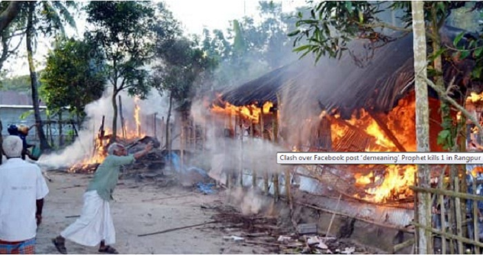 Clash over Facebook post 'demeaning' Prophet kills 1 in Rangpur
