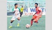 Agrani Bank, Victoria claim wins in BCL