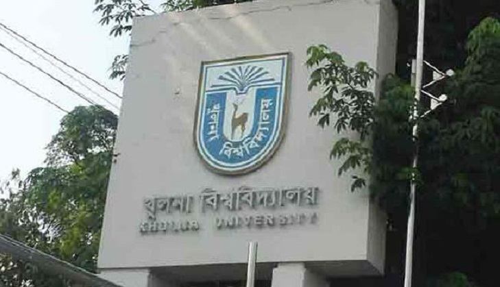 Khulna University admission test begins tomorrow