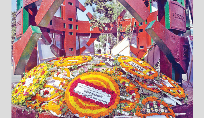 Shaheed Nur Hossain Day observed