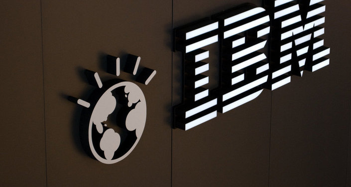 IBM in race to top quantum computing
