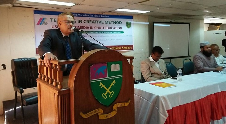 ICT workshop for school teachers held at Asian University of Bangladesh