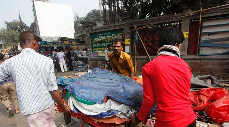 Rajuk conducts drive to remove illegal establishments