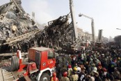 At least 145 killed as strong quake rocks Iran-Iraq border (Video)