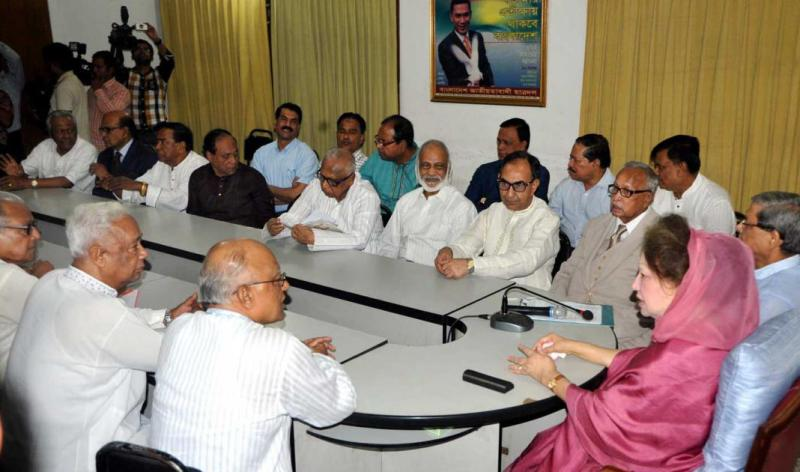 Khaleda calls 20-party meeting Wednesday