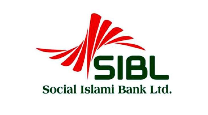 7 directors of SIBL resign