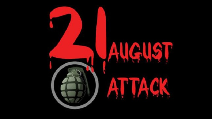 Grenades of Aug 21 attacks supplied from Pintu's residence: prosecution