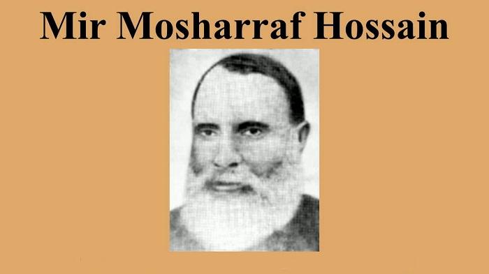 Mir Mosharraf Hossain's 170th birth anniv Wednesday