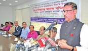 AL's upcoming rally not counter to BNP's: Quader