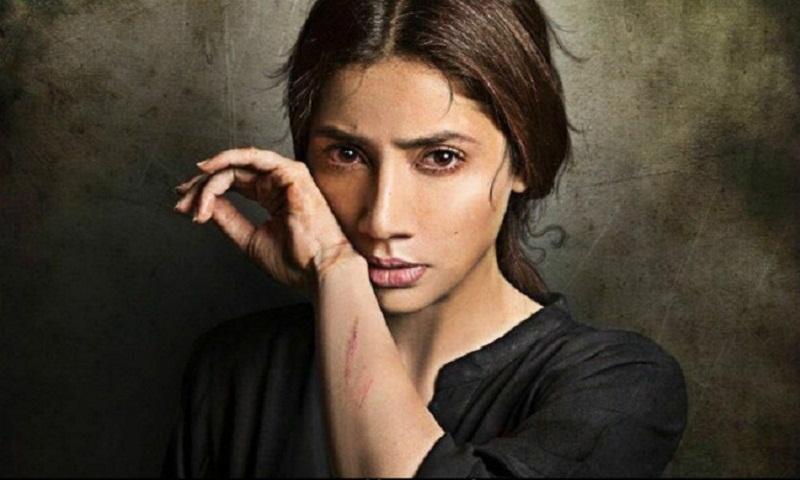 Pakistan bans Mahira Khan's Verna, reportedly for rape scene