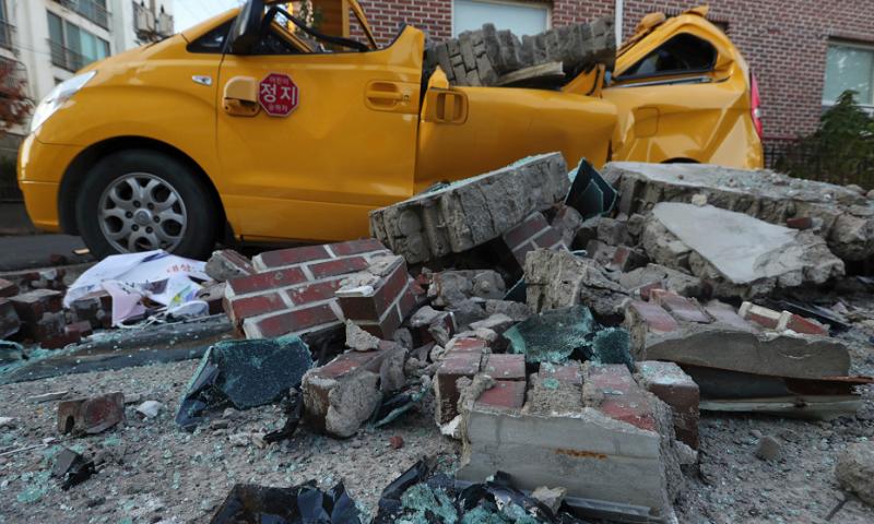 Quake in South Korea left 1,500 homeless, dozens injured