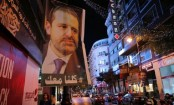 Saad Hariri: France offers visit, 'not exile'