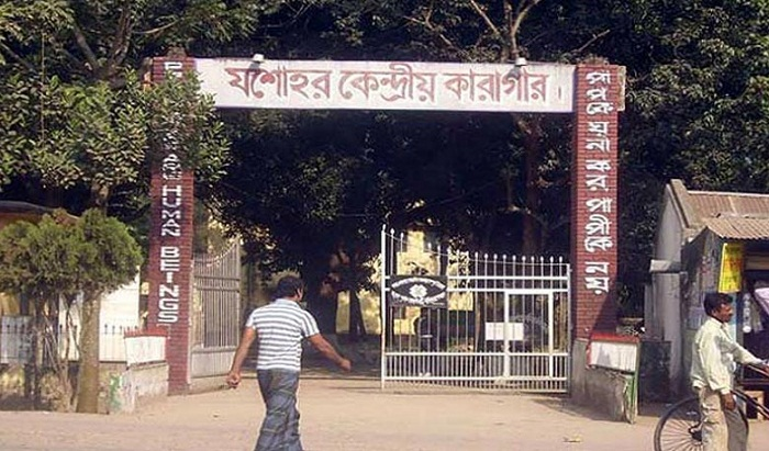2 executed for killing Chuadanga UP member
