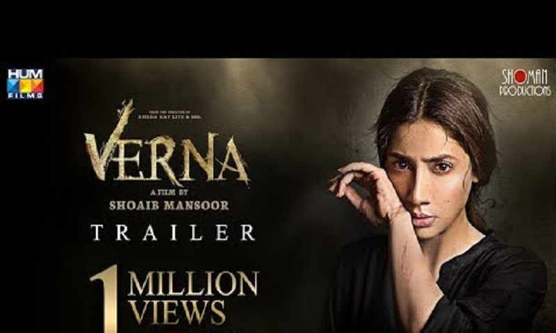 Mahira Khan on 'Verna' ban: I realise how powerful artists are, not those in power