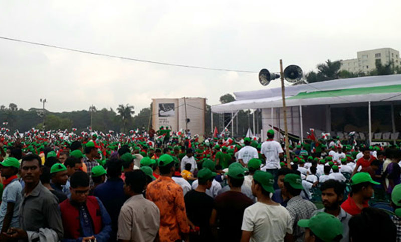 Citizen rally begins at Suhrawardy Udyan