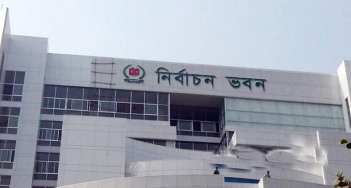 Election Commission's security meeting over Rangpur city polls Sunday